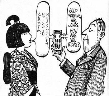 tradutor